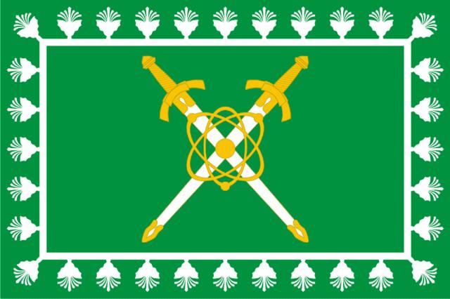 Флаг Лесного (Свердловская область)