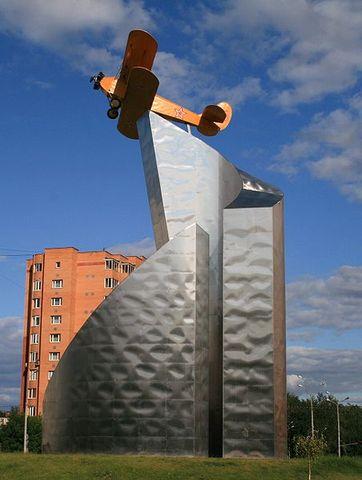 Памятник самолёту У-2 (ПО-2)
