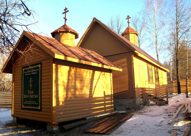 Церковь Всех Святых в Строителе
