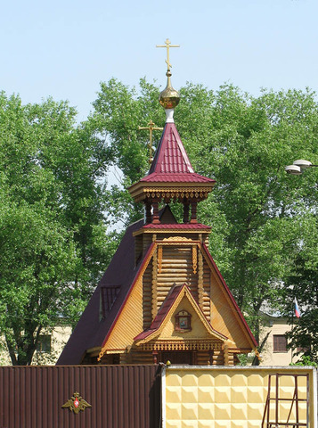 Церковь Георгия Победоносца при в/ч 41427 в Мытищах