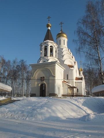 Церковь Николая Чудотворца в Дружбе