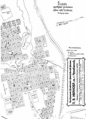 План города начала XX века