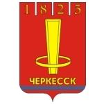 Черкесск
