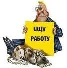 Центр занятости населения города Зеленодольска