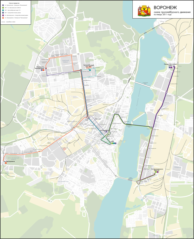 схема трамваев тула