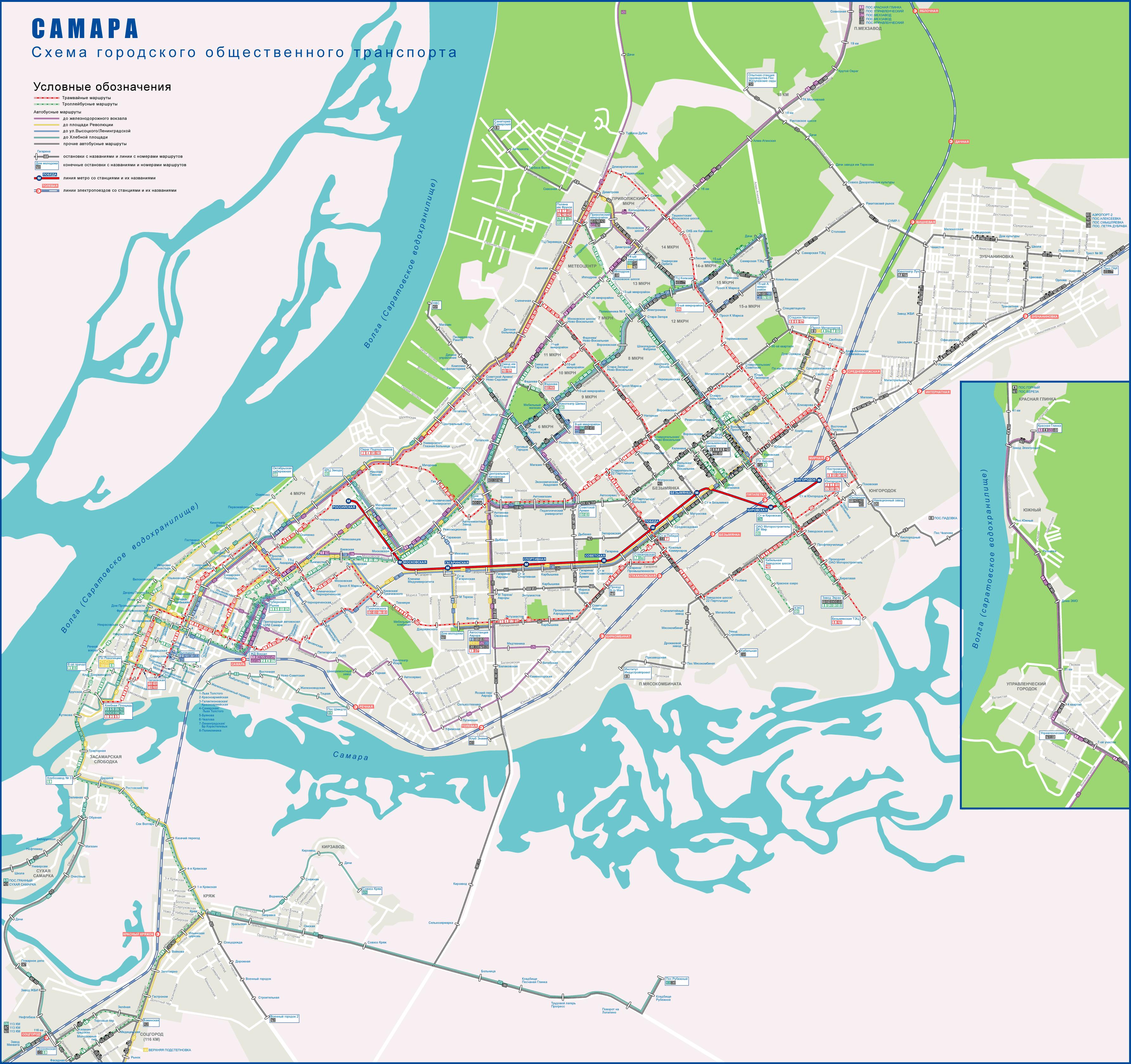 схема маршрутов городской транспорт дзержинского
