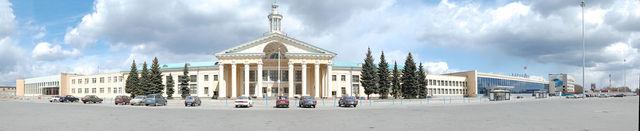 аэропорт челябинск руководство - фото 3