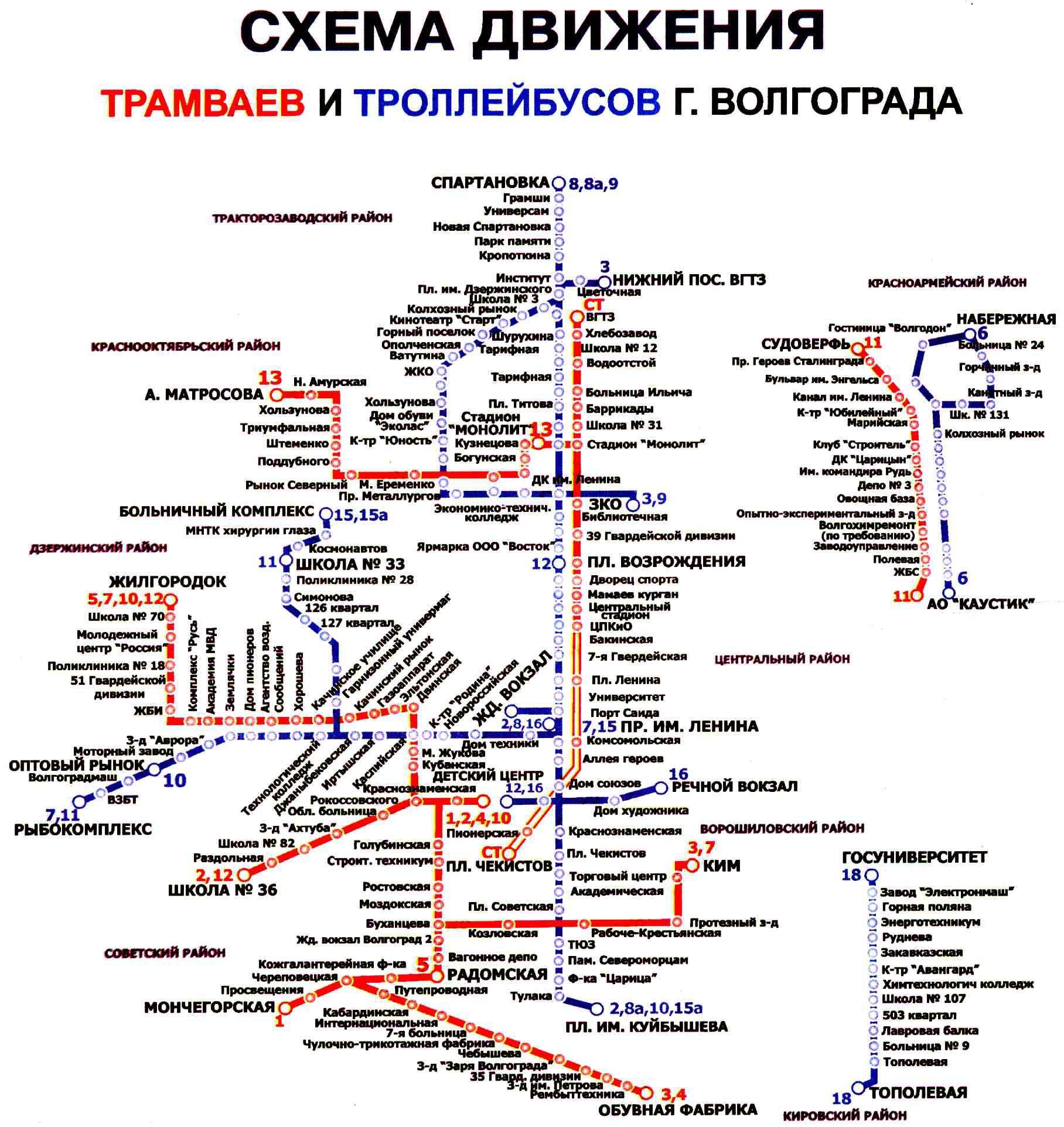 схема движения маршрута № 3 г.тюмень