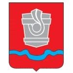 Новотроицк. Оренбургская область. Государственные детские сады