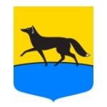 Сургут. Ханты-Мансийский автономный округ - Югра. Государственные детские сады