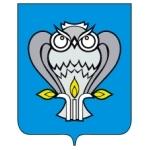 Новый Уренгой. Ямало-Ненецкий автономный округ. Государственные детские сады