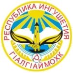 Назрань. Республика Ингушетия. Государственные детские сады