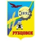 Рубцовск. Такси