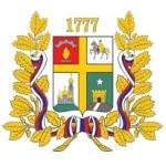 Ставрополь. Такси