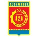 Дзержинск. Такси