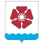 Северодвинск. Бюро находок