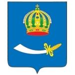 Астрахань. Бюро находок