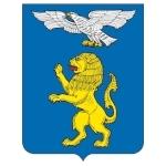 Белгород. Бюро находок