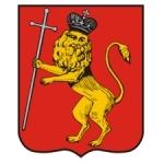 Владимир. Бюро находок