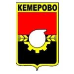 Кемерово. Бюро находок