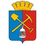 Киселёвск. Бюро находок