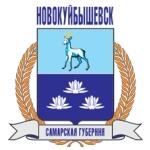 Новокуйбышевск. Такси