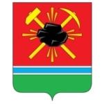 Ленинск-Кузнецкий. Бюро находок