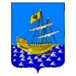 Кострома. Бюро находок