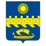 Анапа. Бюро находок