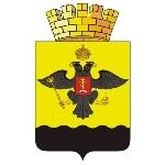 Новороссийск. Бюро находок