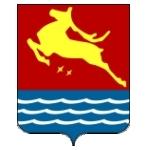 Магадан. Бюро находок