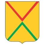 Арзамас. Бюро находок