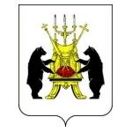 Великий Новгород. Бюро находок