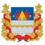 Омск. Бюро находок