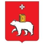 Пермь. Бюро находок