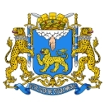 Псков. Бюро находок