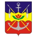Волгодонск. Бюро находок