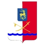 Каменск-Шахтинский. Бюро находок