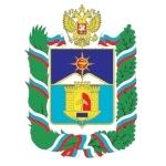 Кисловодск. Бюро находок