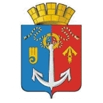 Воткинск. Бюро находок