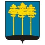 Димитровград. Бюро находок