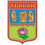 Абакан. Бюро находок
