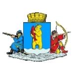 Анадырь. Бюро находок